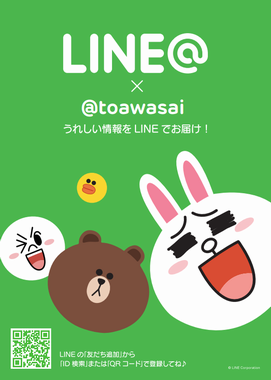 LINE@01.png